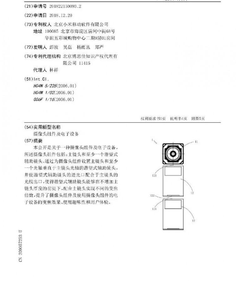 Xiaomi patenta una cámara de periscopio que estará en sus próximos teléfonos