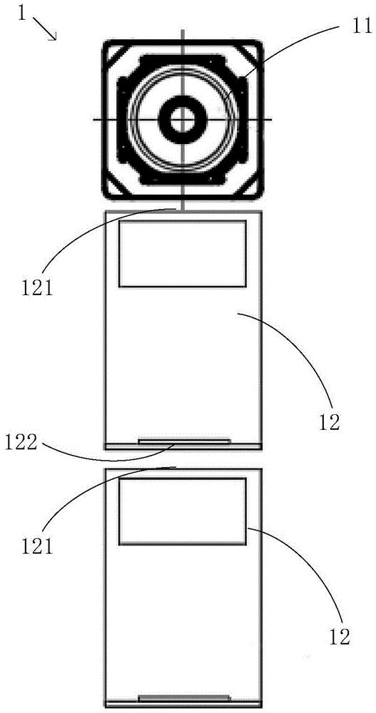 Los futuros teléfonos de Xiaomi podrían venir con cámaras de periscopio