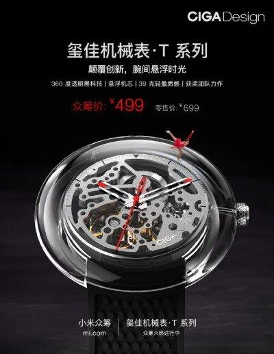 Xiaomi financió al nuevo reloj mecánico T-series CIGA Design con un precio de $72