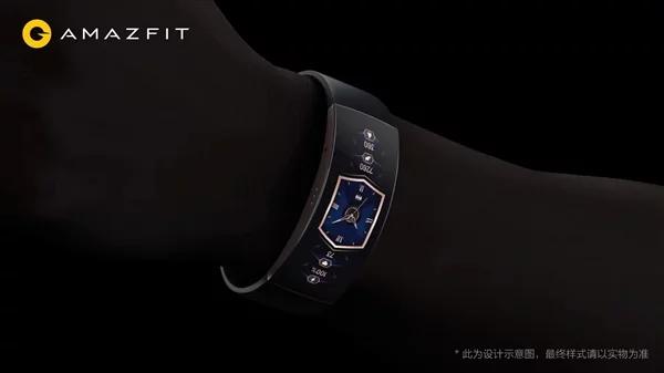 Amazfit X Concept - Modelo