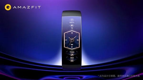 Amazfit X Concept - Pantalla