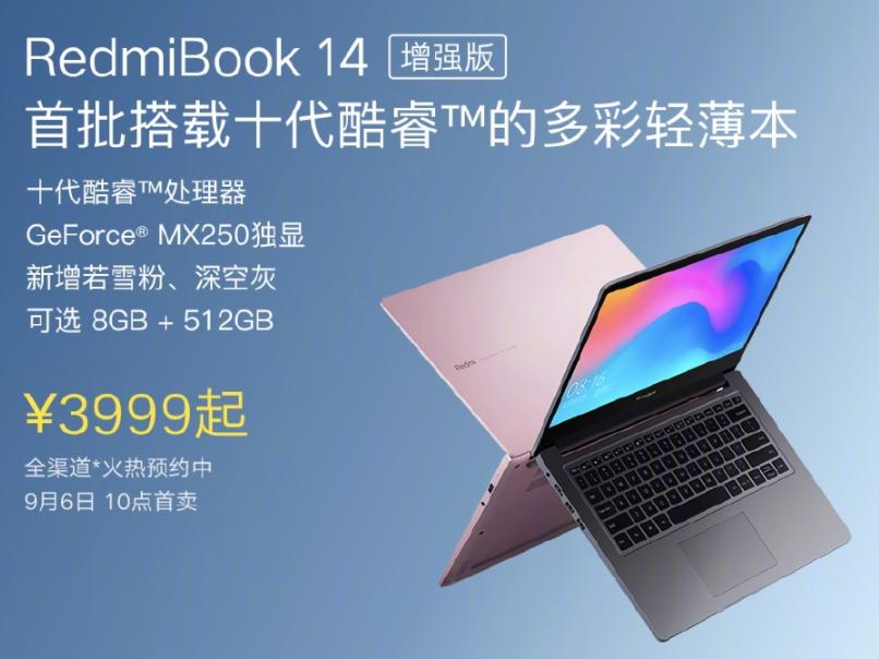 RedmiBook 14 Enhanced Edition - Presentación