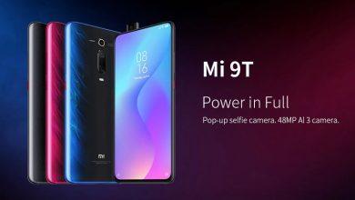 Xiaomi Mi 9T 4G