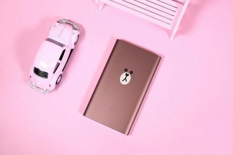 Xiaomi Mi Power Bank Brown Bear Edition