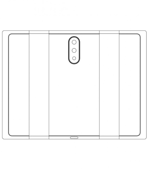 Xiaomi patente 2