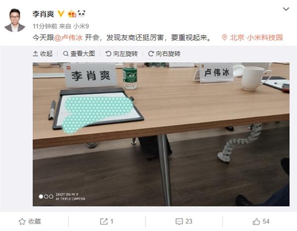 El gerente general de Xiaomi TV afirma que un Redmi TV llegará muy pronto