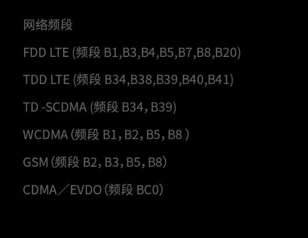 Xiaomi BlackShark 2 Análisis: bancas
