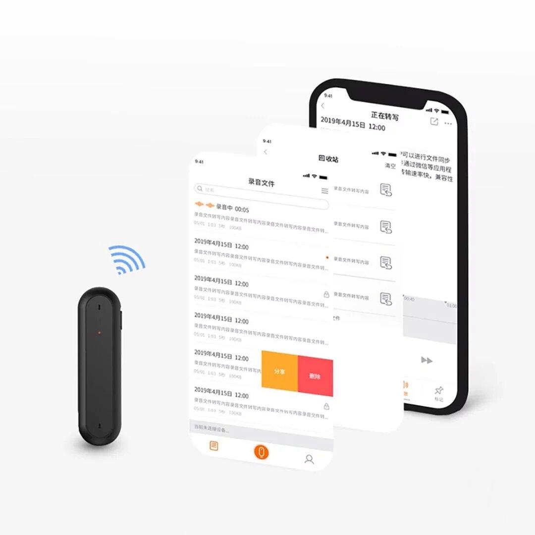 Xiaomi presentó a un nuevo micrófono que funciona con inteligencia artificial