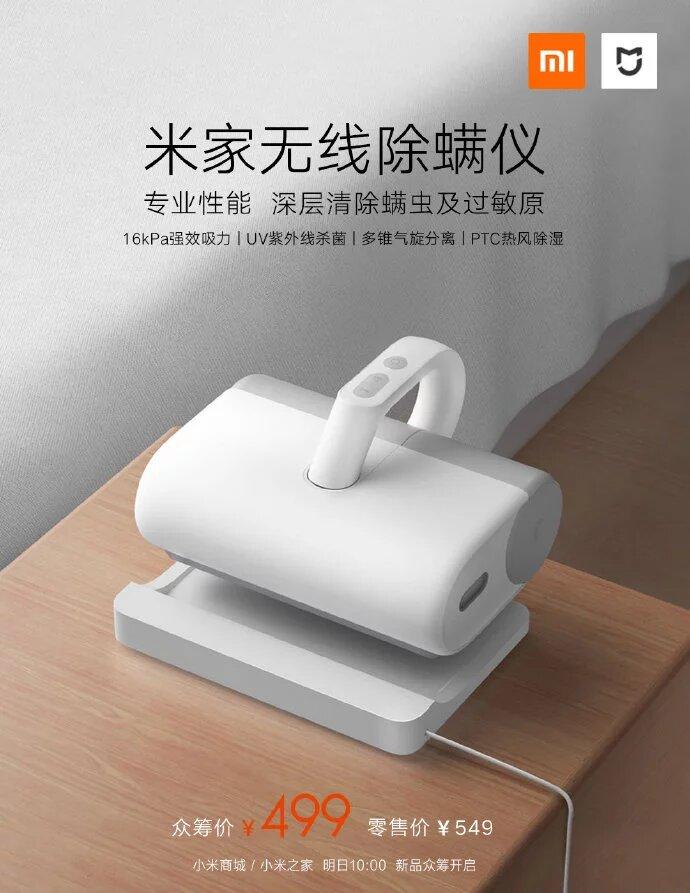 El nuevo Xiaomi MIJIA Wireless Mites Vacuum Cleaner es lanzado al mercado