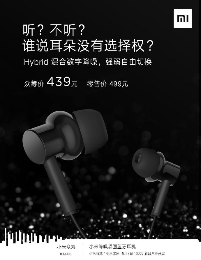 Características de los nuevos Xiaomi Noise-Reduction Collar Bluetooth Headset