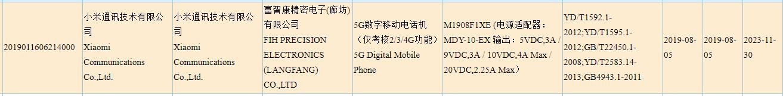 El próximo teléfono 5G de Xiaomi ya cuenta con la certificación 3C