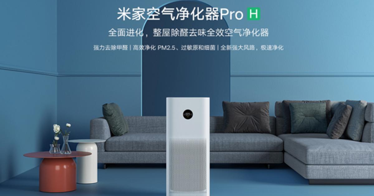 MIJIA Air Purifier Pro H