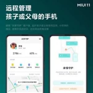MIUI 11 - Family Sharing