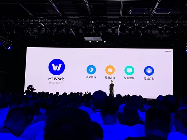 MIUI 11 - Mi Work Productivity Suite