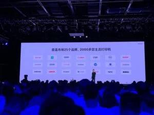 aplicación de impresión Xiaomi