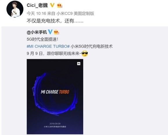 Xiaomi Mi 9 5G - Weibo