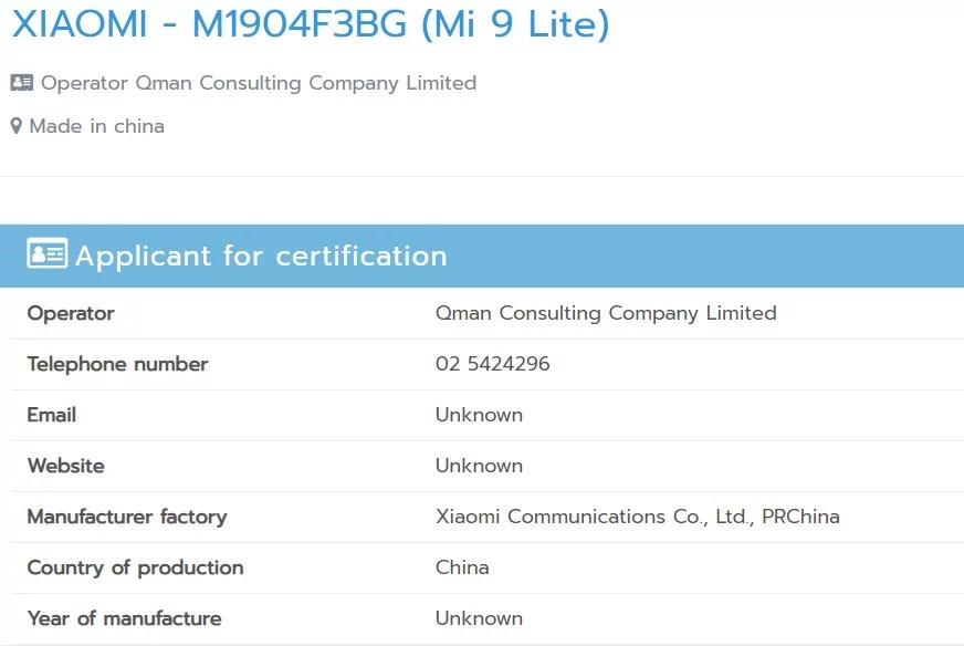 Xiaomi Mi 9 Lite - Filtración