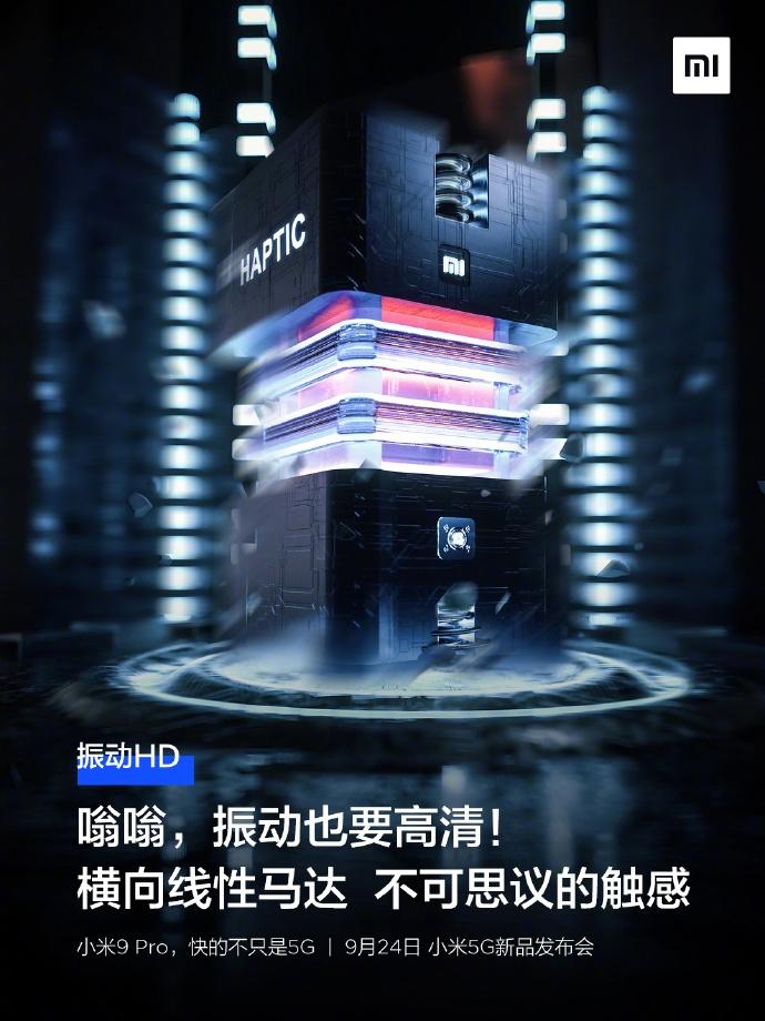 Xiaomi Mi 9 Pro 5G - Teaser