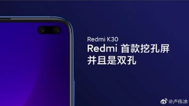 Redmi K30 - Destacada
