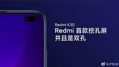 Redmi K30 - Destacada