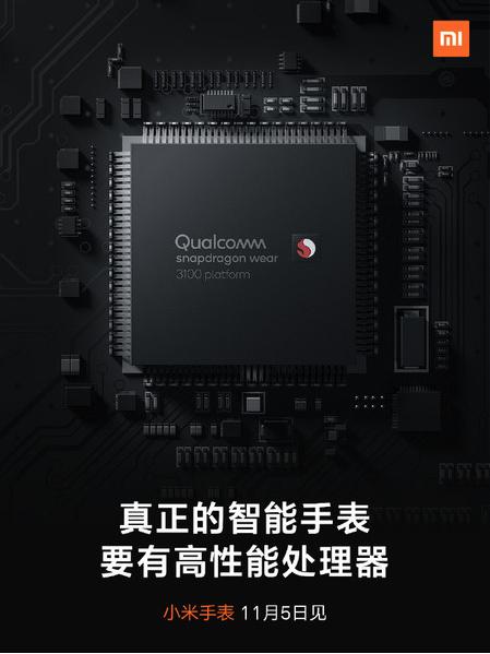 Snapdragon 3100 - Modelo
