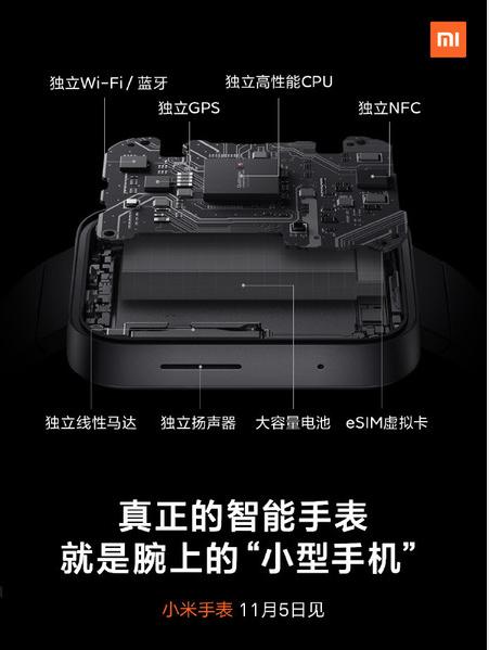 Snapdragon 3100 - Xiaomi