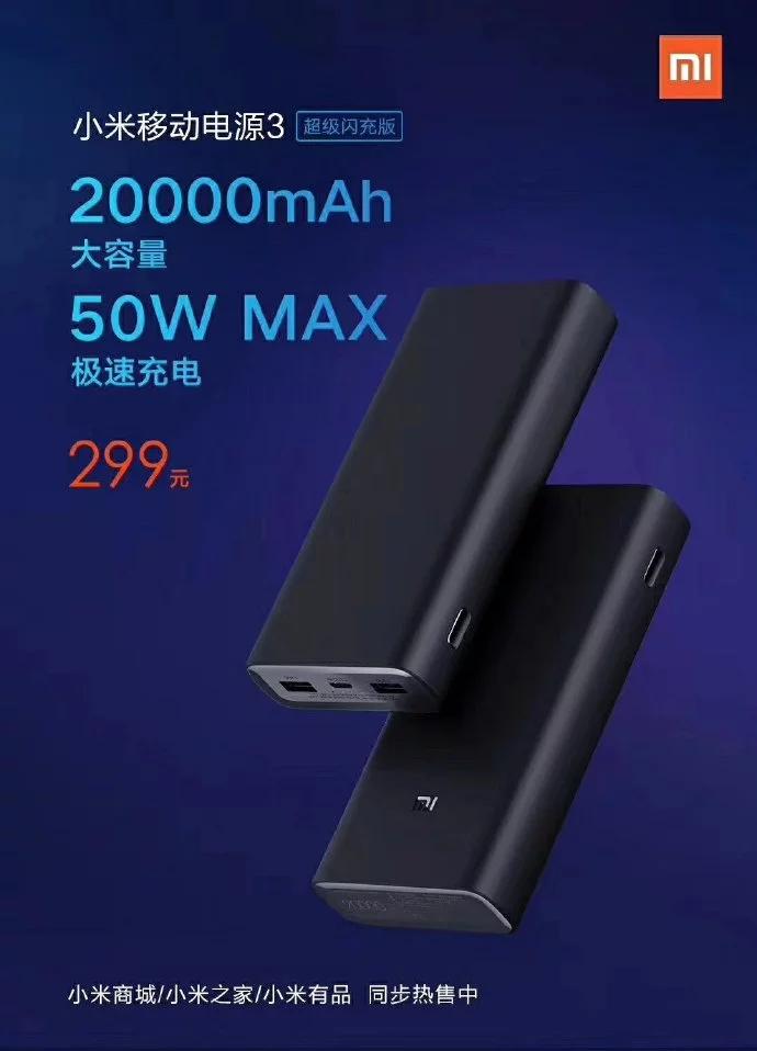 Xiaomi Mi Power Bank 3 - Presentación