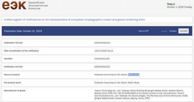 Xiaomi RedmiBook 14 - Certificación