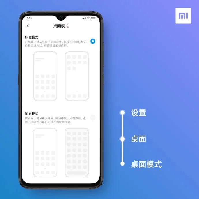 MIUI 11 - Application Drawer
