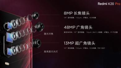 Redmi K20 Pro - Destacada