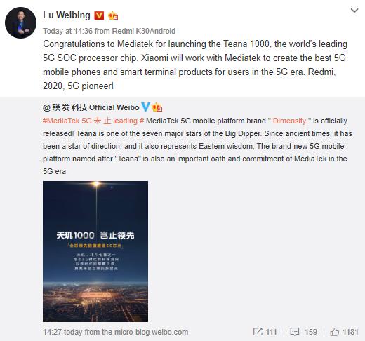 Redmi K30 Pro - Weibo
