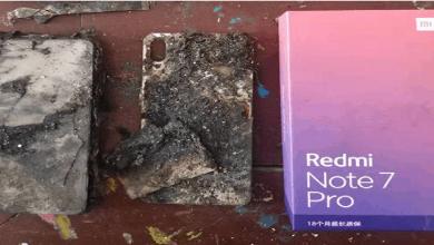 Redmi Note 7 Pro - Destacada