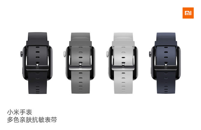 Xiaomi Mi Watch - Correas