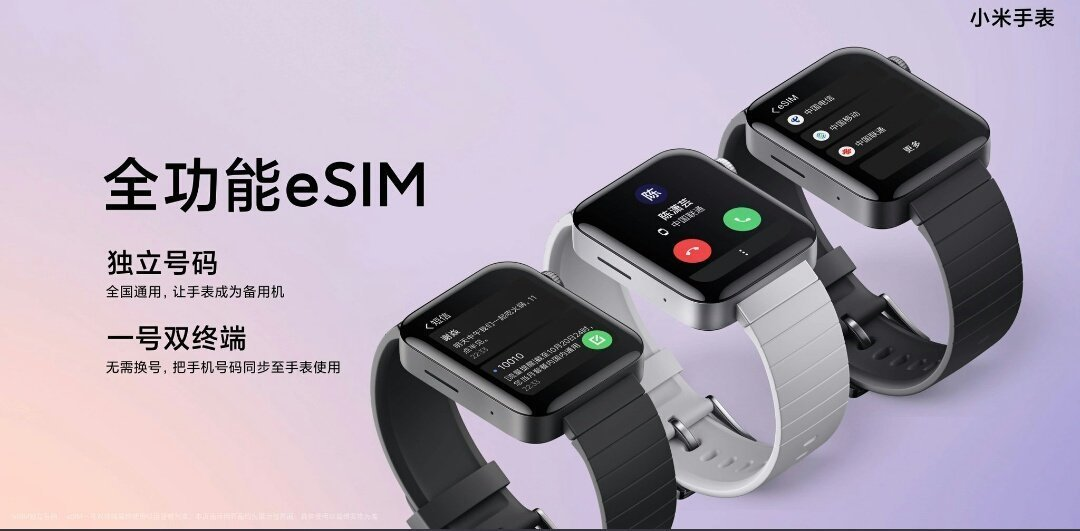 Xiaomi Mi Watch - eSIM