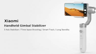 Xiaomi Mijia SJYT01FM - Destacada