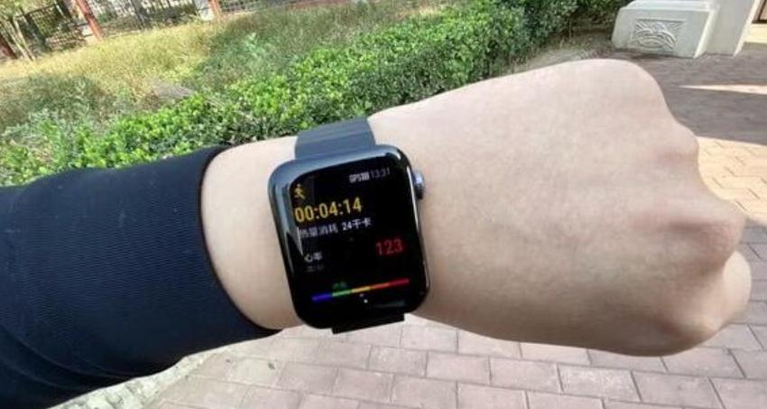 Xiaomi Watch - Modelo