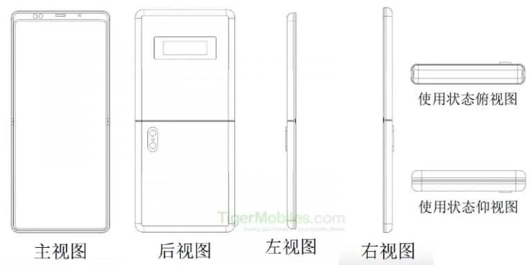 Xiaomi y su nueva patente