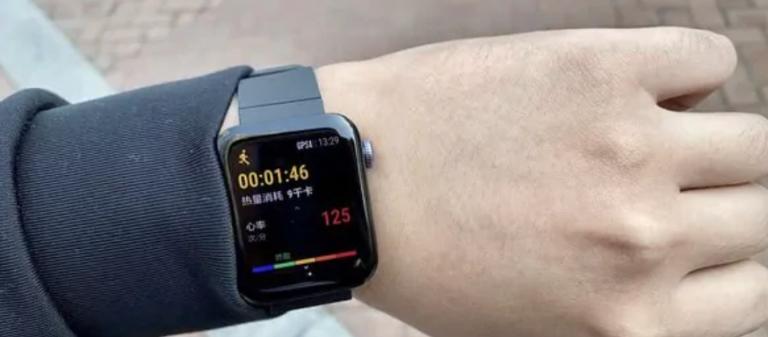 Estas son las especificaciones internas que posee el Xiaomi Mi Watch