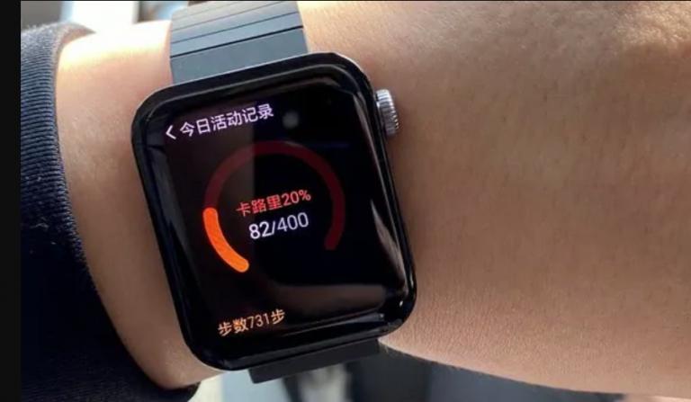 Características inteligentes que posee el Xiaomi Mi Watch