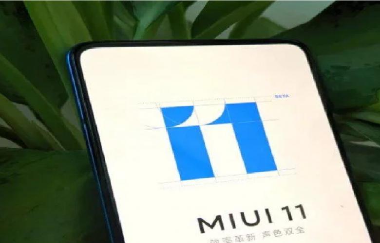 MIUI 11.1 - Destacada