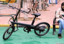 Qicycle Electric Power-assisted Bicycle - Destacada