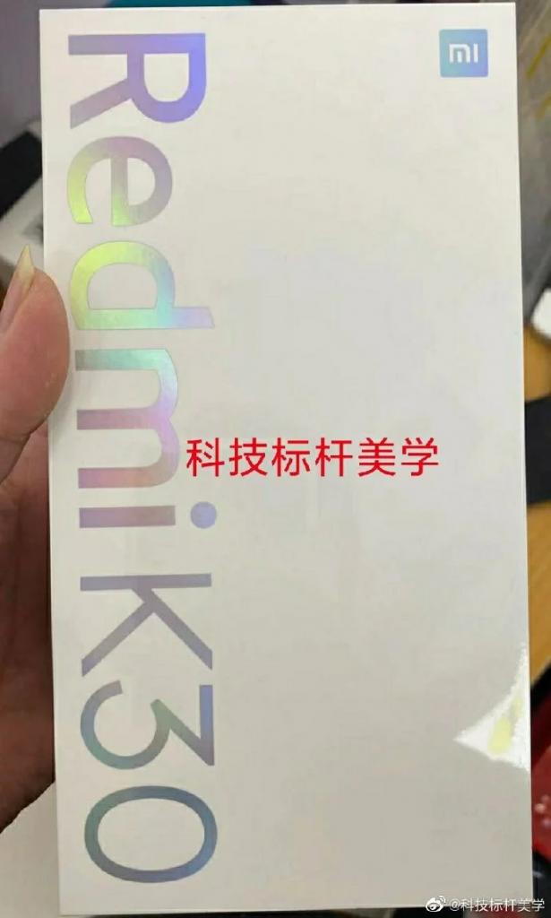 Redmi K30 4G - Caja