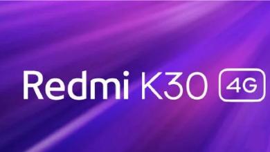 Redmi K30 4G - Destacada