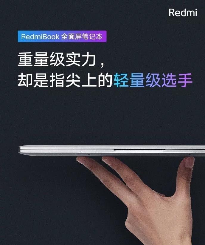 RedmiBook 13 - Diseño