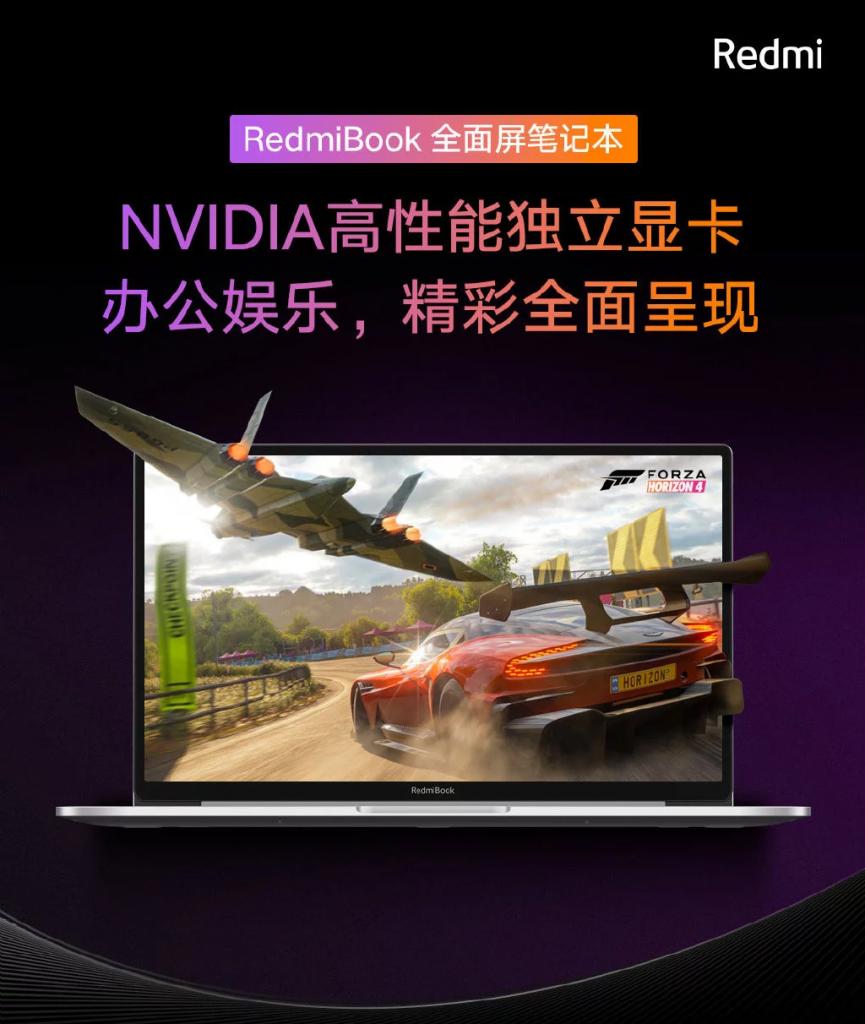 RedmiBook 13 - Procesador