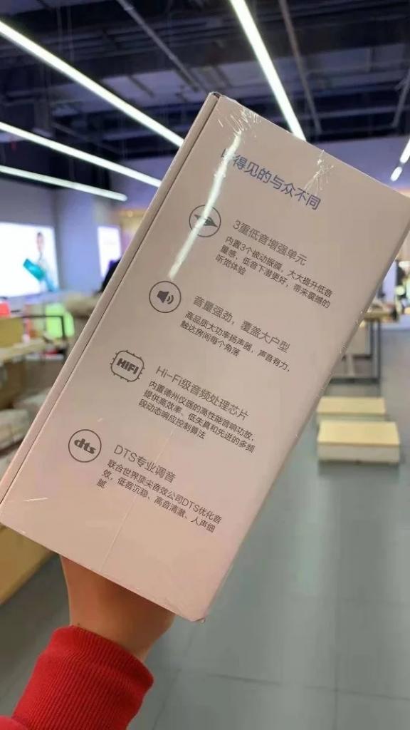 Smart Display Pro 8 - Caja