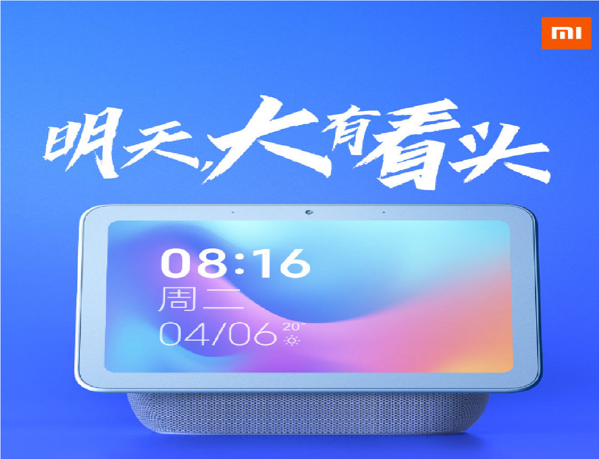 Smart Display Pro 8 - Destacada