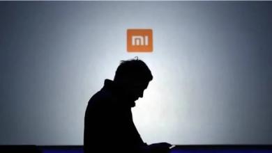 Xiaomi - Destacada