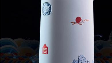 Xiaomi - Dispensador de agua
