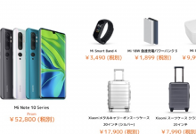Xiaomi - Mercado japones